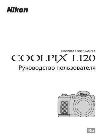Nikon d5100 как сделать фото